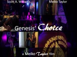 Meiko Taylor's Film Screening