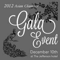 Dynamic Asia- The 4th Annual Asian Chamber Gala