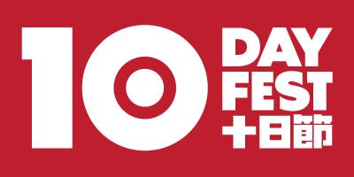 10 DAY FEST - O-Farm - Aquaponics System | 魚菜共生