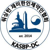 KASBP-DC: Fall BioPharma Symposium