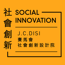 Jockey Club Design Institute for Social Innovation logo