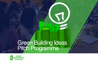 Final Pitch Event- Green Building Ideas Pitch Programme