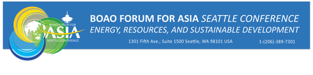 Boao Forum for Asia Seattle Conference - SATURDAY ONLY