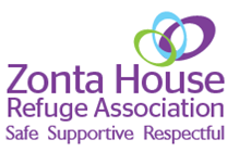 Zonta House Refuge Association's 30th Anniversary...