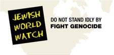 Jewish World Watch logo