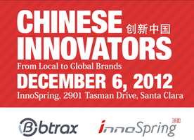 Chinese Innovators II 创新中国: From Local to Global Brands