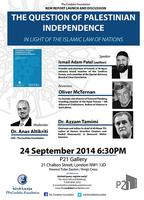 The Question of Palestinian Independence in Light of th...