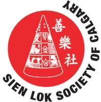 Sien Lok Society of Calgary's Annual Chinese New Year...