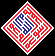 AMERICAN ISLAM logo