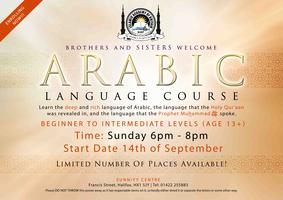 AICP UK North - Weekly Arabic Classes. PLEASE: Scroll...