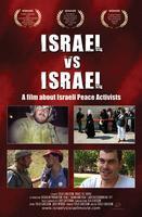 Cinema Politica Waterloo: Israel v. Israel w/ special...