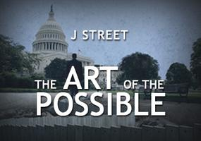 J Street: The Art of the Possible Screening