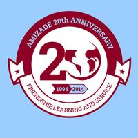 Amizade 20th Anniversary Celebration & Fundraiser