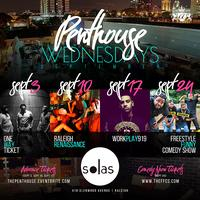 PENTHOUSE WEDNESDAYS :: SOLAS ROOFTOP