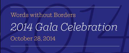2014 WWB Gala