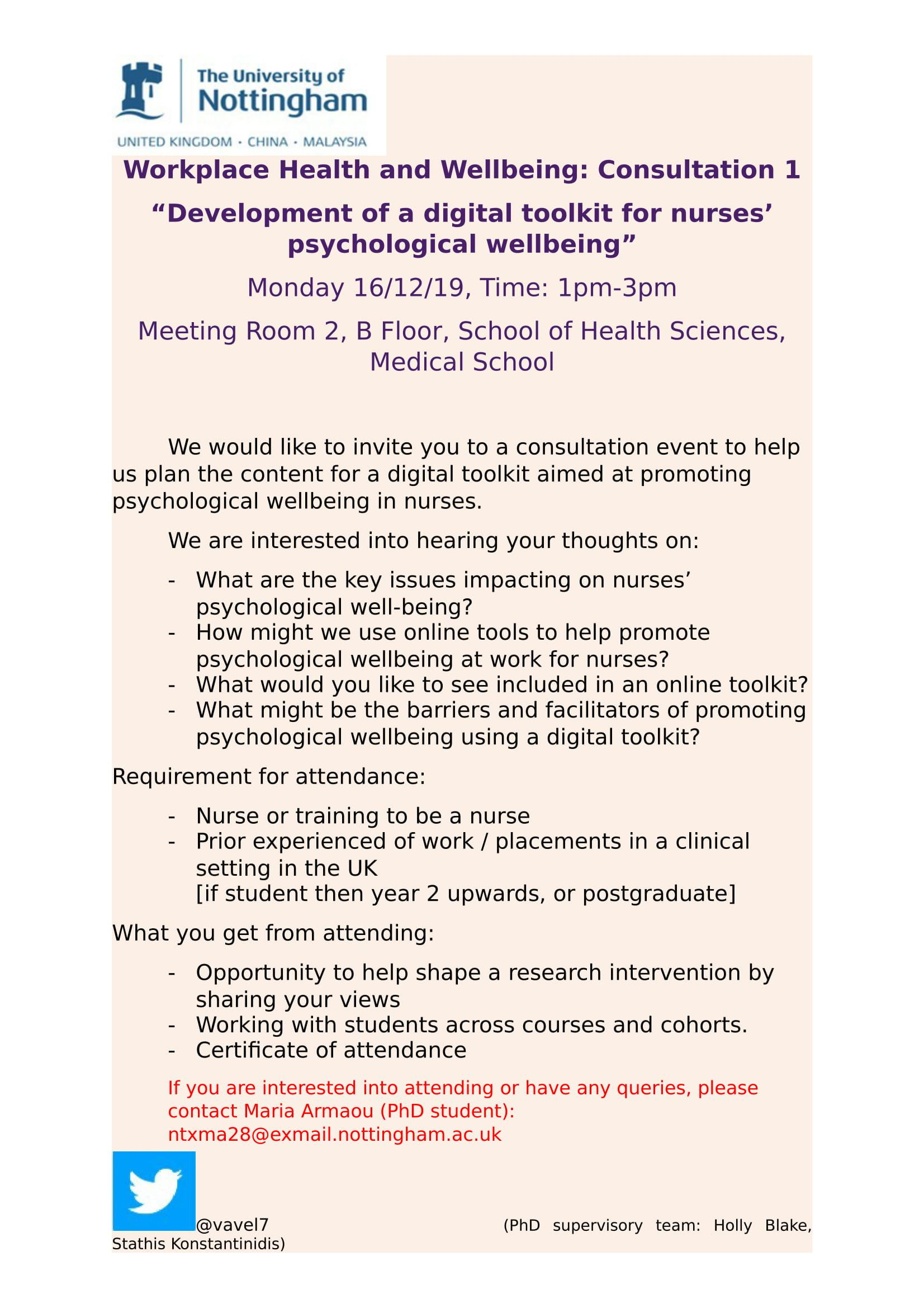 """Workplace Wellbeing Consultation event: """"Development of a digital toolkit for nurses' psychological well-being"""""""