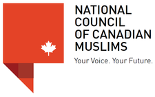 National Council of Canadian Muslims (NCCM) logo