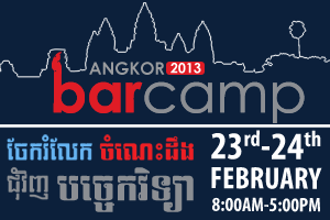 BarCamp Angkor 2013