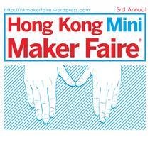 Maker Tee Shirt for Hong Kong Mini Maker Faire