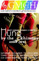 Hung by the Chimney with Care: A Holiday Concert Event