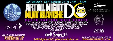 2014 - Art All Night: Nuit Blanche DC - North Capitol...