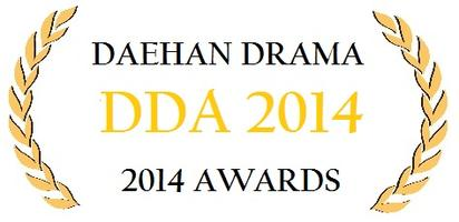Daehan Drama Awards Ceremony 2014