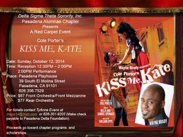 DST Fundraiser - Kiss Me, Kate