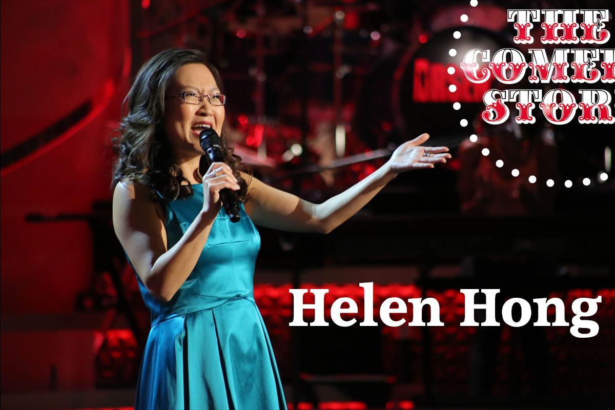 Helen Hong - Thursday - 8pm