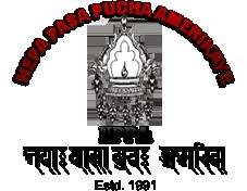NPPA's 23rd Anniversary Bhintuna & 1135 Nepal Sambat...