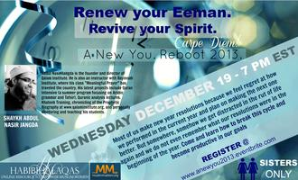 Renew your Eeman. Revive your Spirit. Carpe Diem!