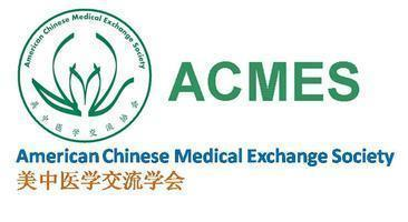 ACMES Annual Conference 2014