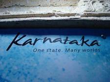 ಸ್ವೀಡನ್ ಕನ್ನಡ ಕೂಟ - Sweden Kannada Koota logo