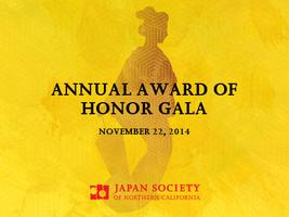 2014 Award of Honor Gala Donations