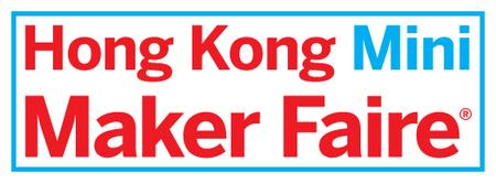 Hong Kong Mini Maker Faire 2014