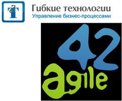 Онлайн трансляция конференции Lean Startup 2012 в...