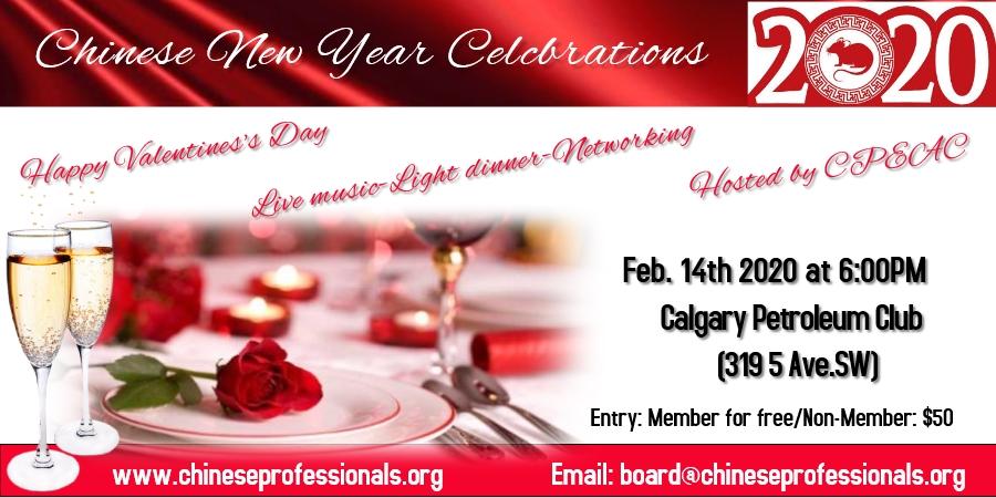 2020 CPEAC New Year Celebration Invitation