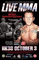 UFC FIGHTER GRAY MAYNARD HOSTS THE OFFICIAL HK38 AFTER...