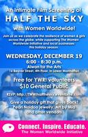 An Intimate Film Screening of Half the Sky with Women W...