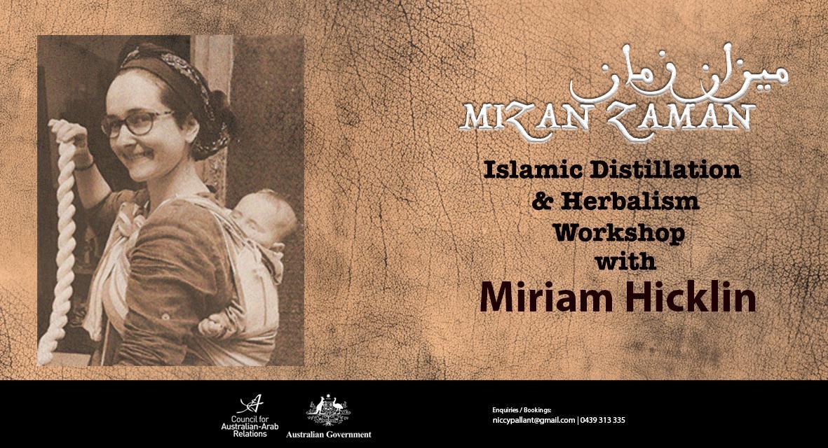 Islamic Distillation & Herbs Workshop
