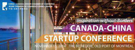 Startup Conference: Inspiration without Borders