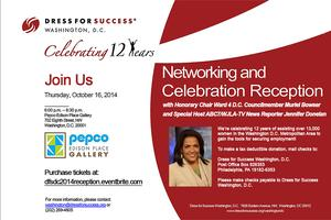 Networking and Celebration Reception