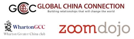 UPenn China Forum