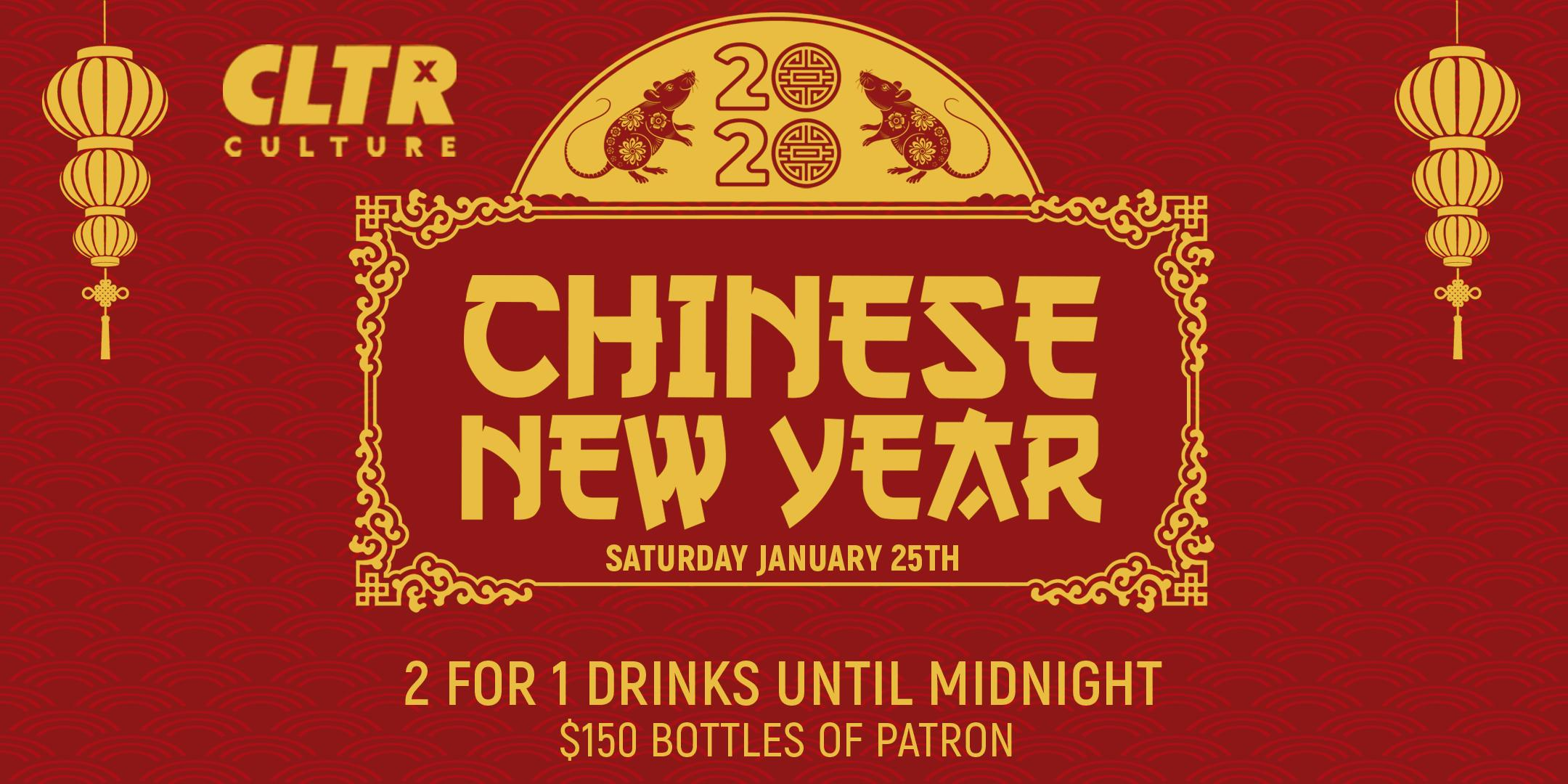 CLTR Saturdays Presents: Chinese New Year 2020