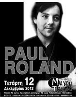 PAUL ROLAND @ ΖΩΝΤΑΝΗ ΜΑΥΡΗ ΤΡΥΠΑ ΤΕΤ 12 ΔΕΚΕΜ
