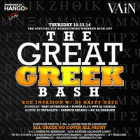 The Great Greek Bash Sponsored By HANGO