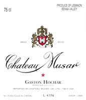 Chateau Musar Tasting and Conversation with Marc Hochar