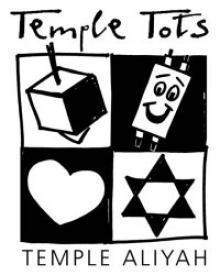Temple Tots at Temple Aliyah logo