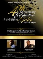 YEP's 4th Anniversary Celebration & Fundraising Gala