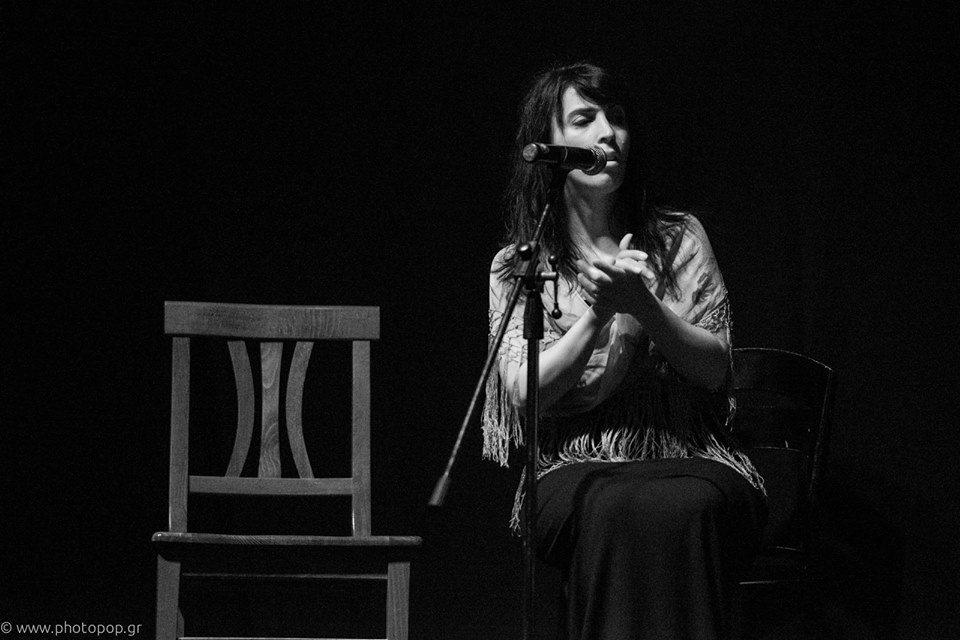 Dortmund / Flamenco Singing Workshop