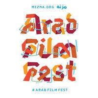 Mizna Twin Cities Arab Film Festival, 2014